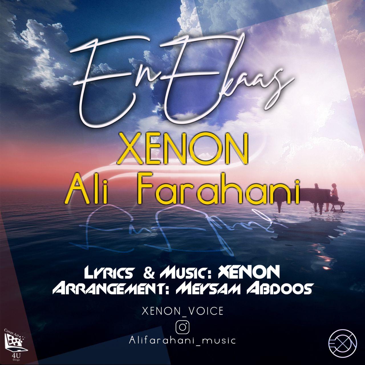 XENON Ft Ali Farahani – EnEkaas