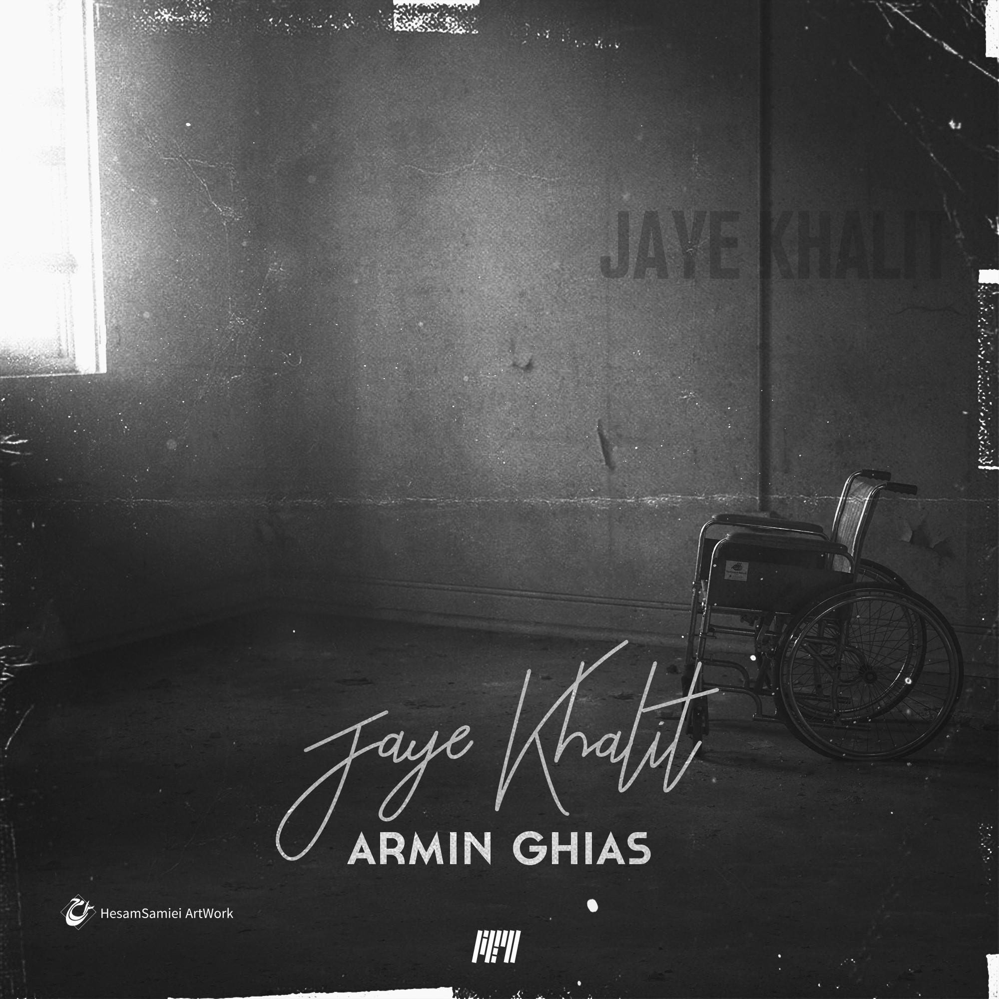 Armin Ghias – Jaye Khalit