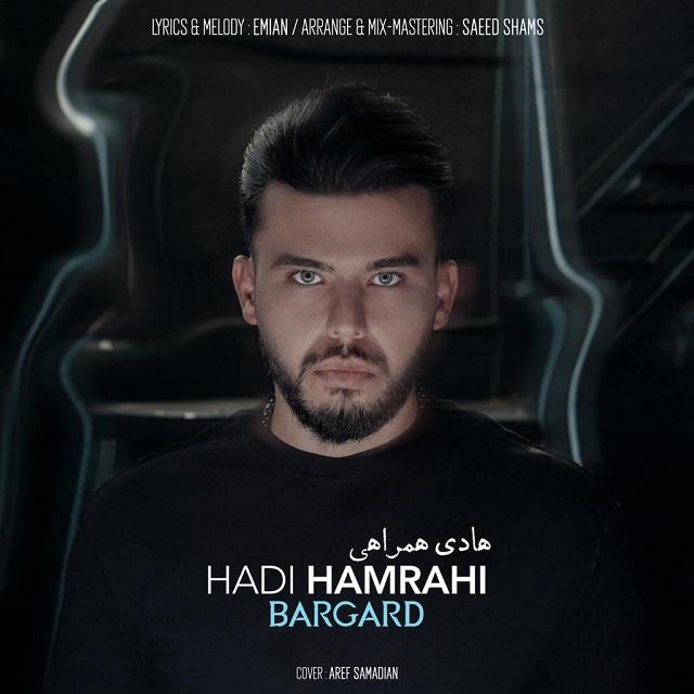 Hadi Hamrahi – Bargard