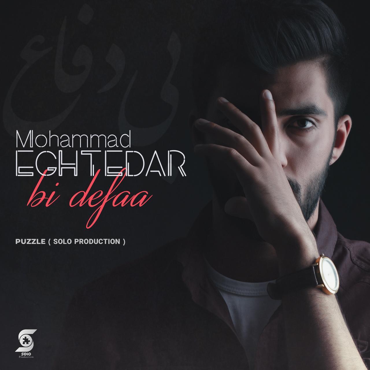 Mohammad Eghtedar – Bi Defaa
