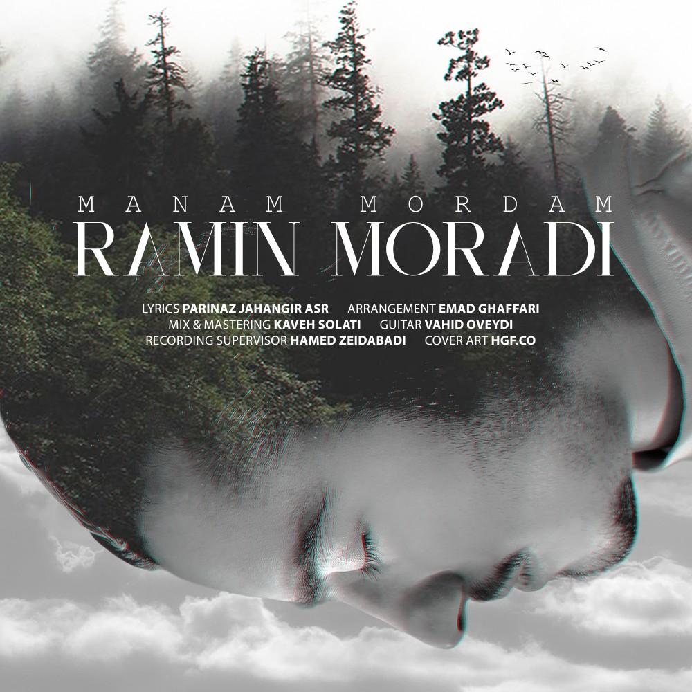 Ramin Moradi – Manam Mordam