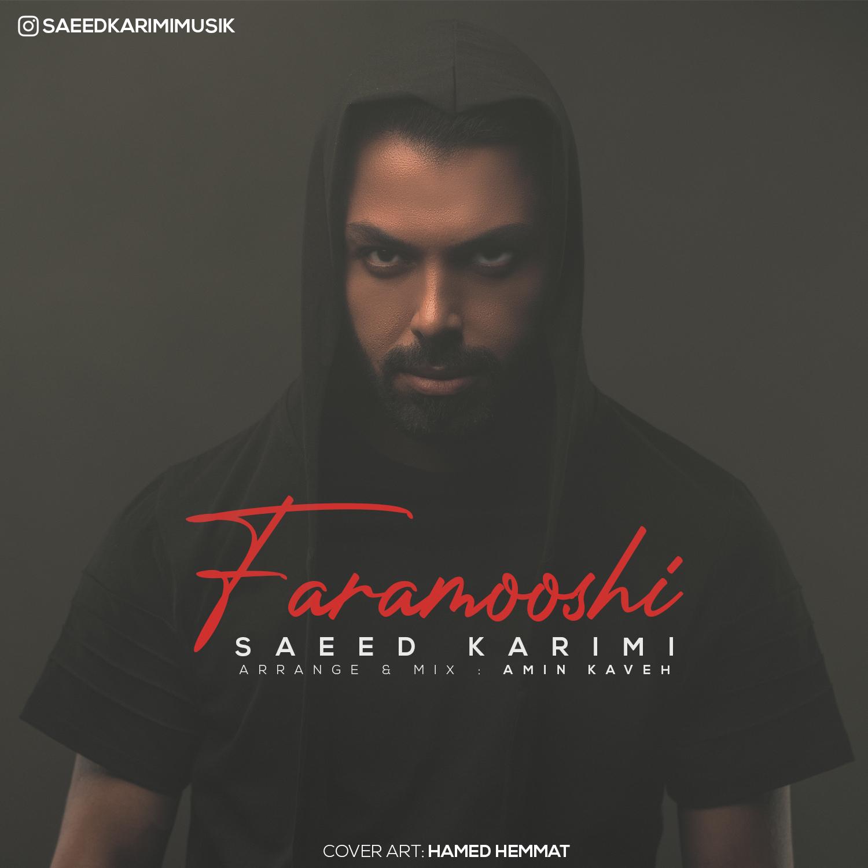 Saeed Karimi – Faramooshi