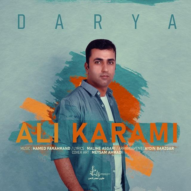 Ali Karami – Darya