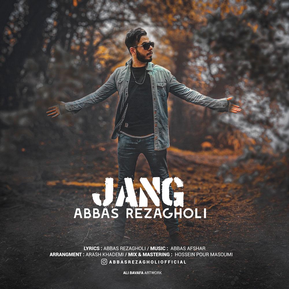 Abbas Rezagholi – Jang