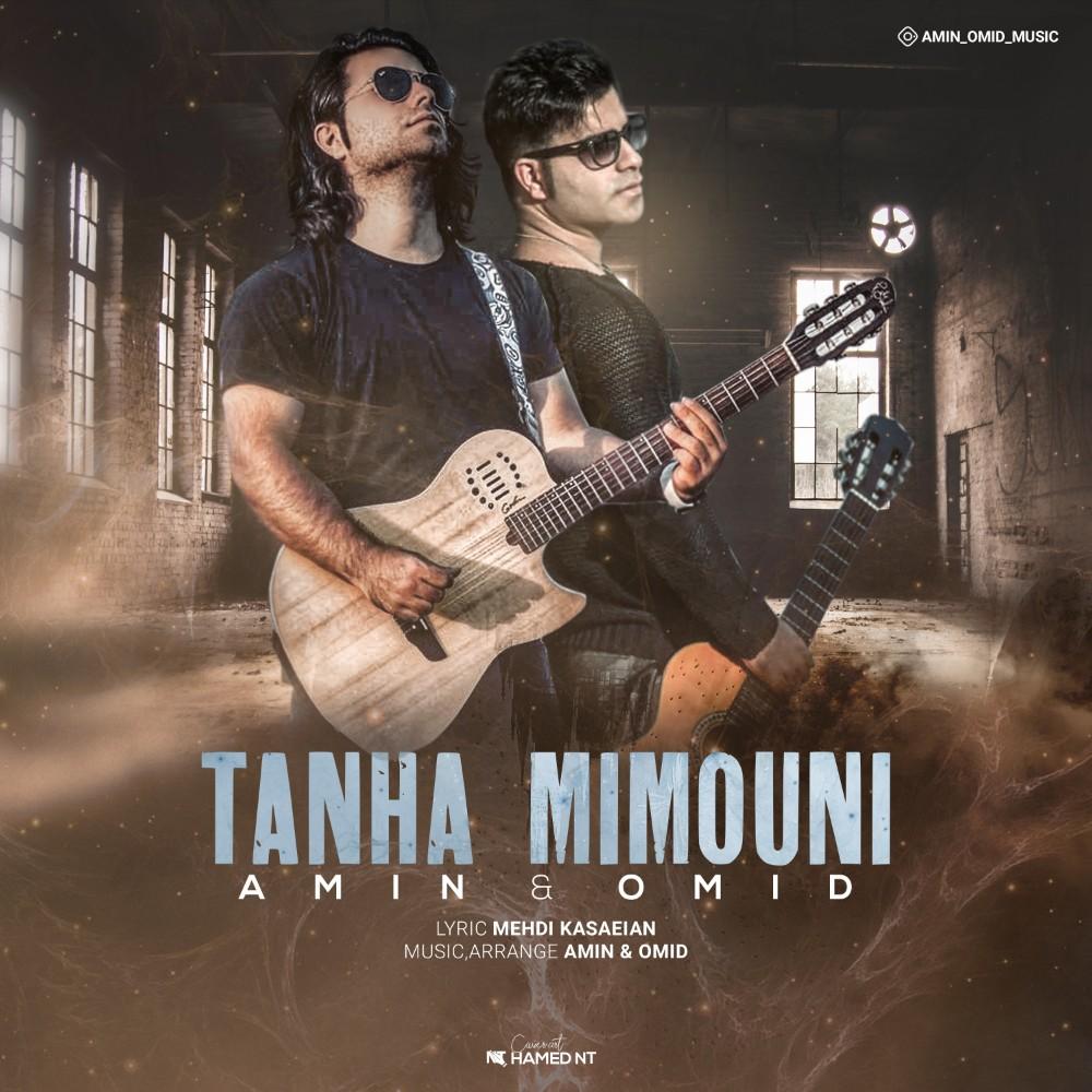 Amin And Omid – Tanha Mimouni