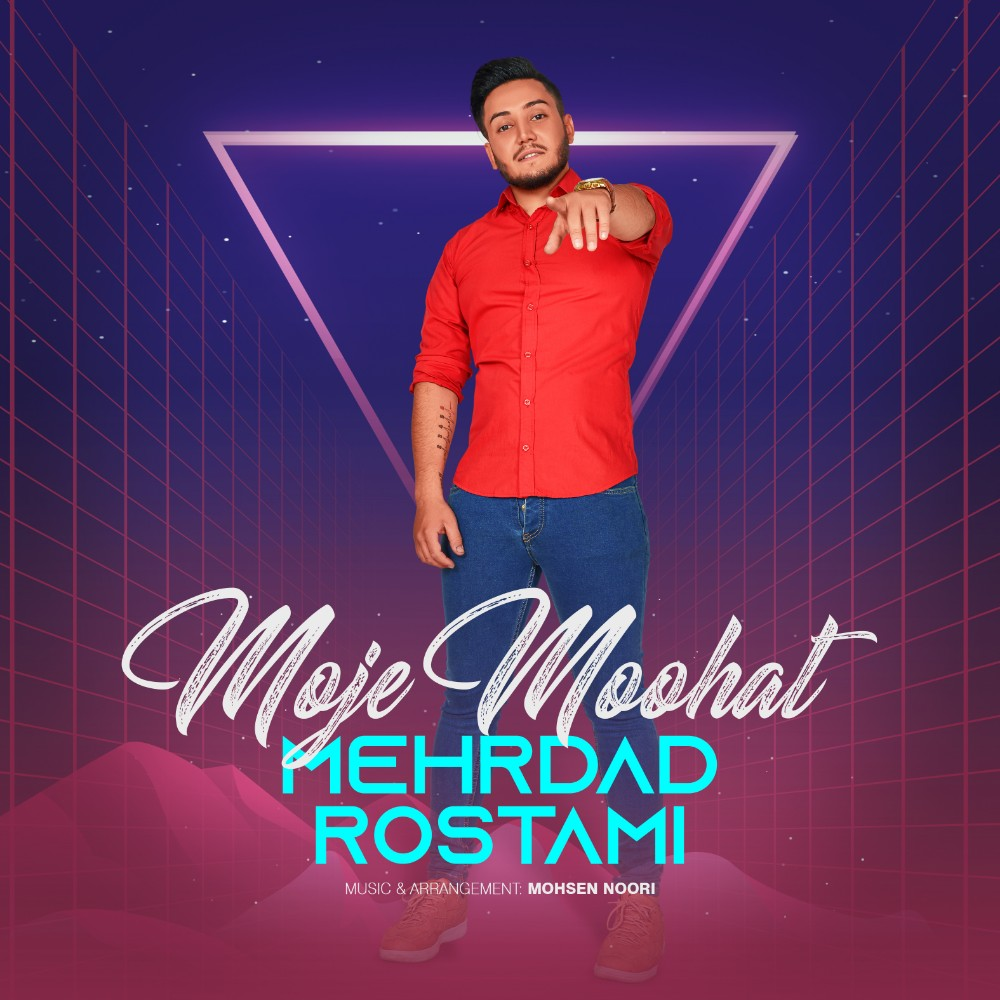 Mehrdad Rostami – Moje Moohat