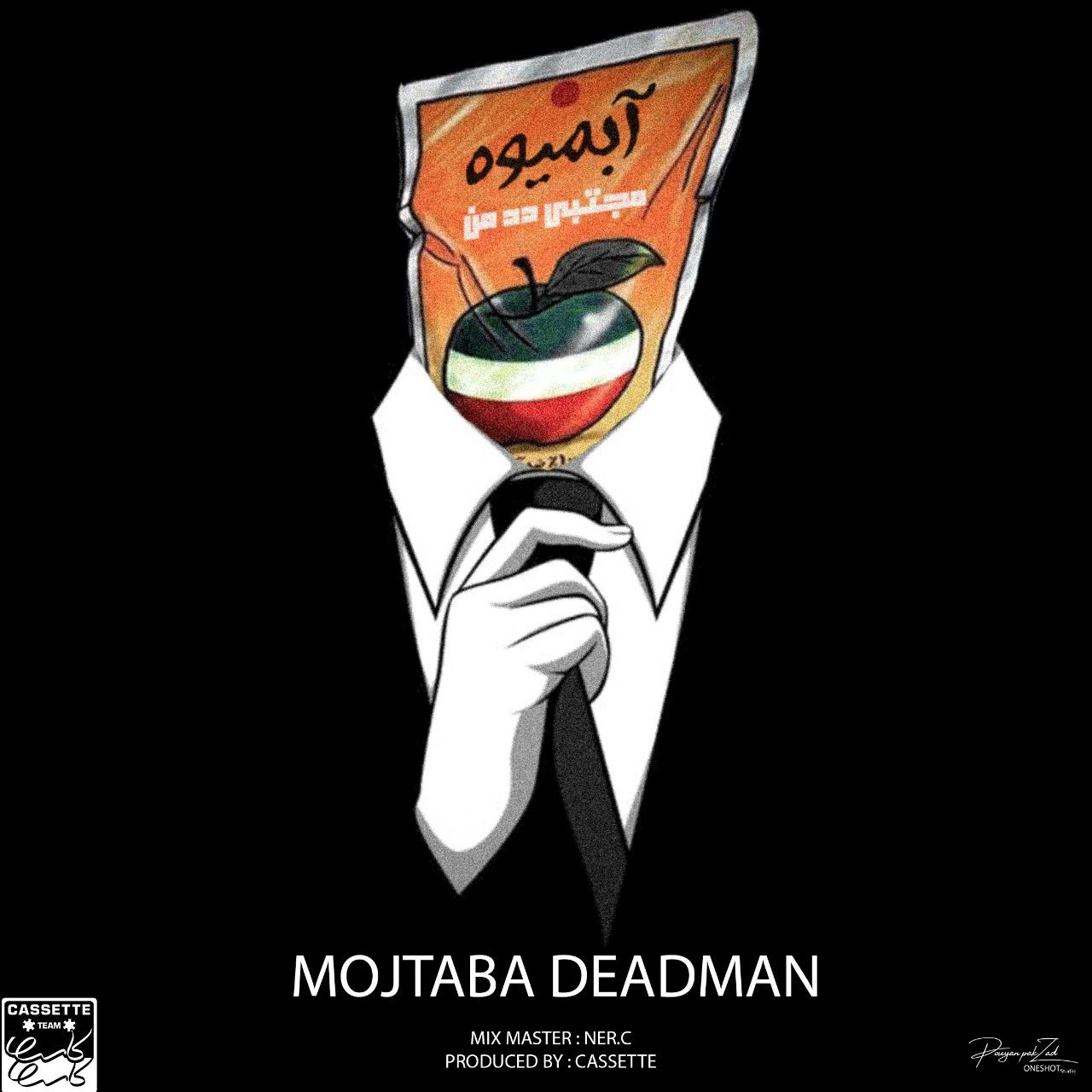 Mojtaba Deadman – Abmive