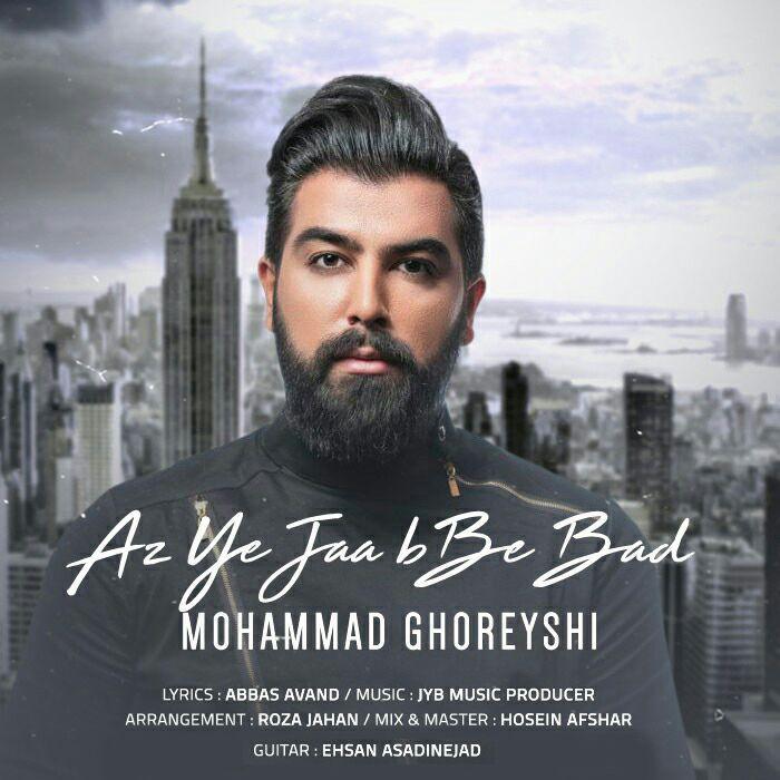 Mohammad Ghoreyshi – Az Ye Jaei Be Bad