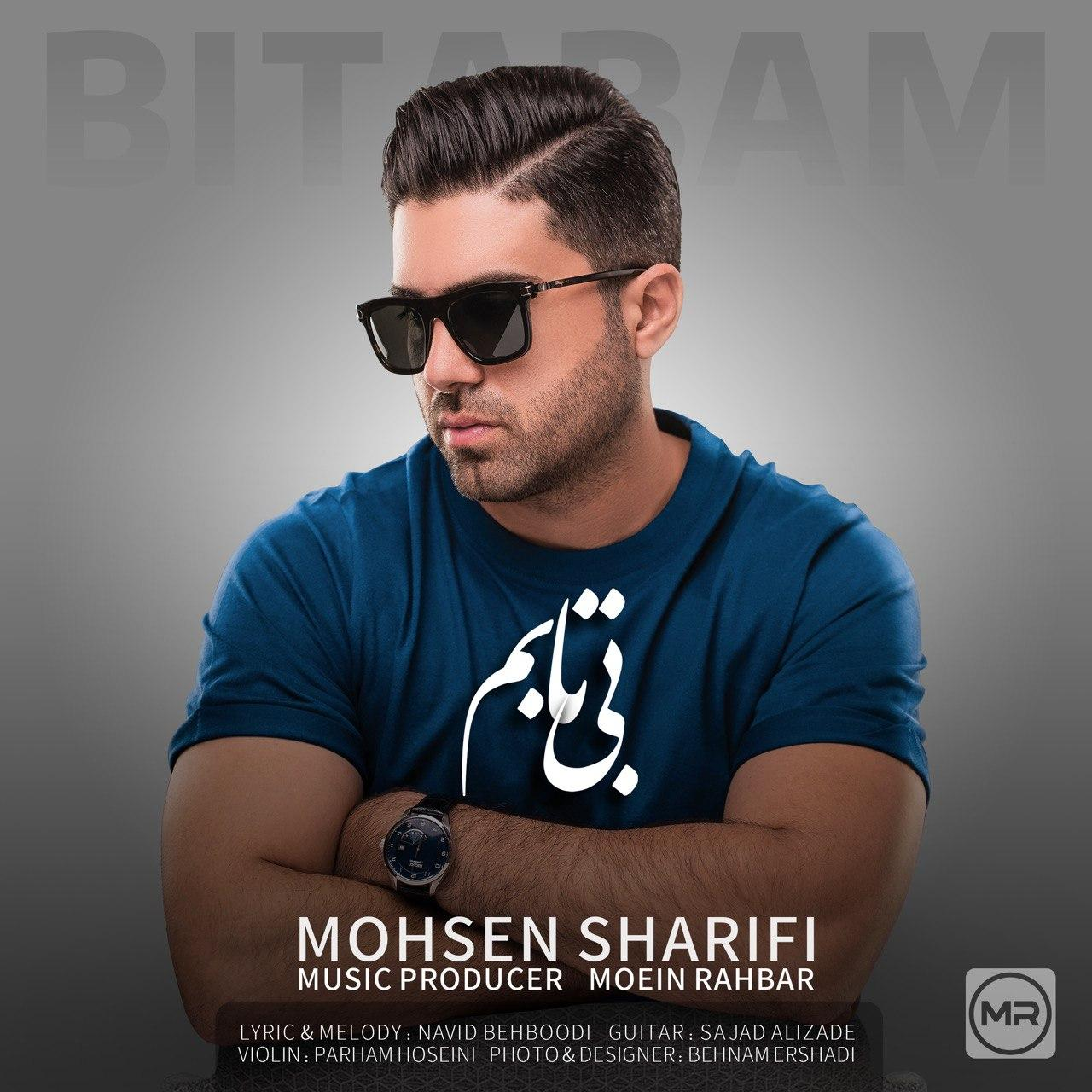Mohsen Sharifi – Bi Tabam