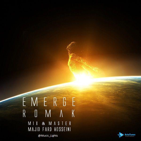 Romak – Emerge