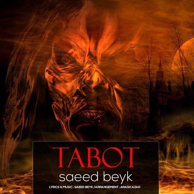 Saeed Beyk – Tabot