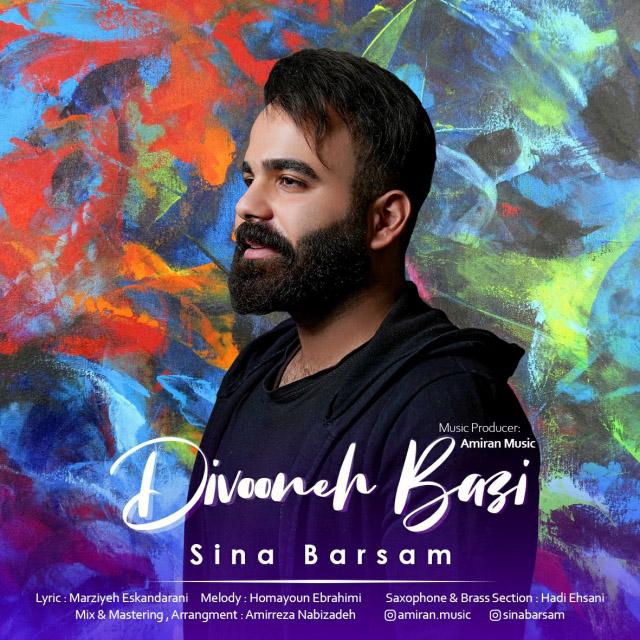 Sina Barsam – Divooneh Bazi