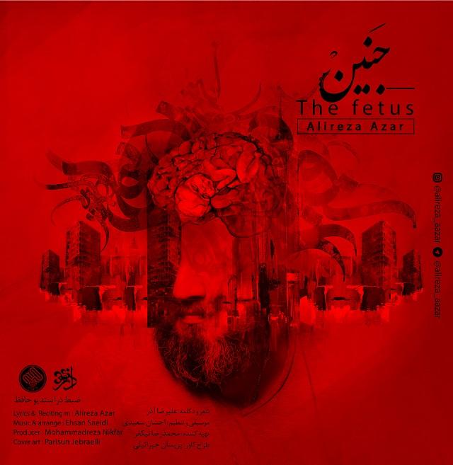 Alireza Azar – Janin