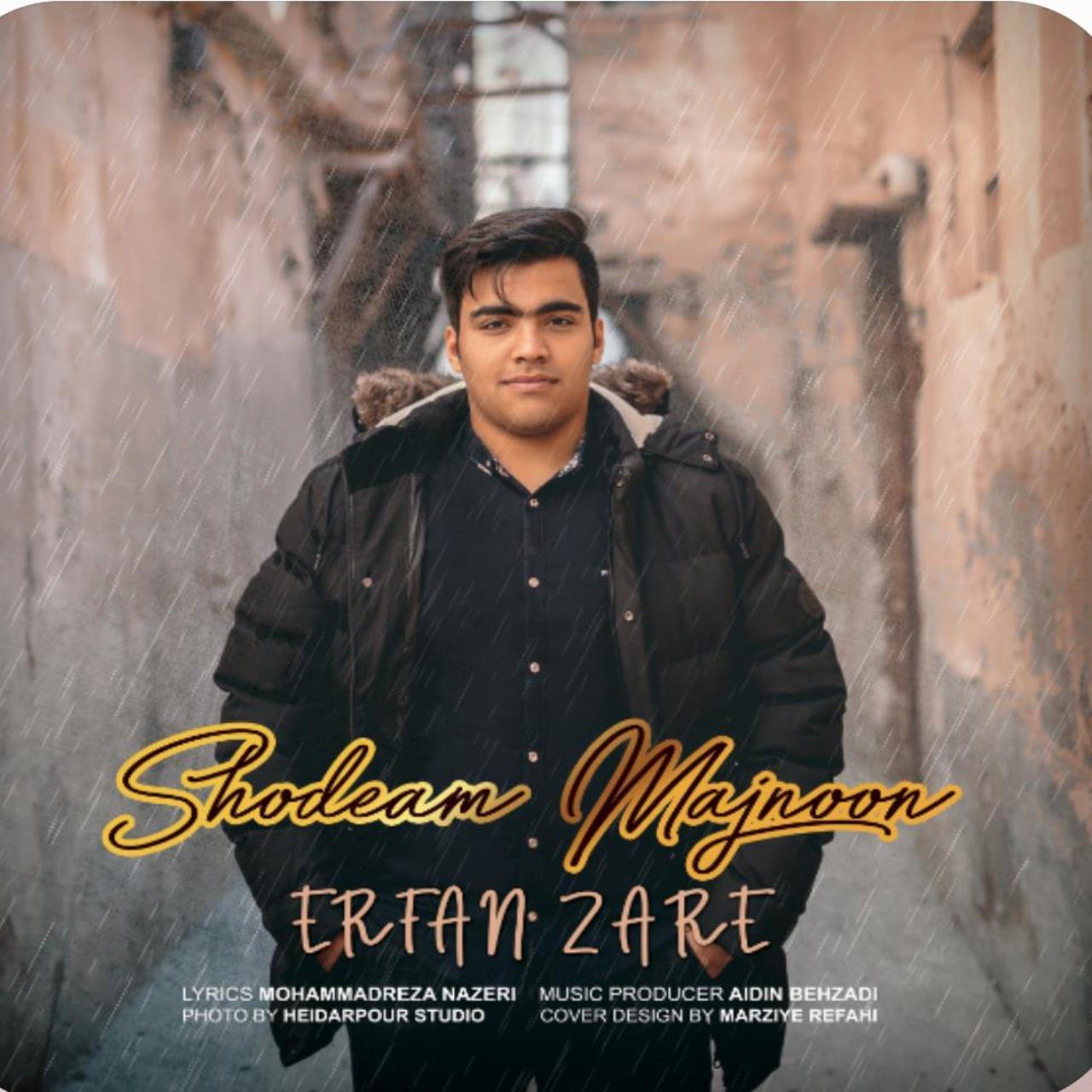 Erfan Zare – Shodeam Majnoon
