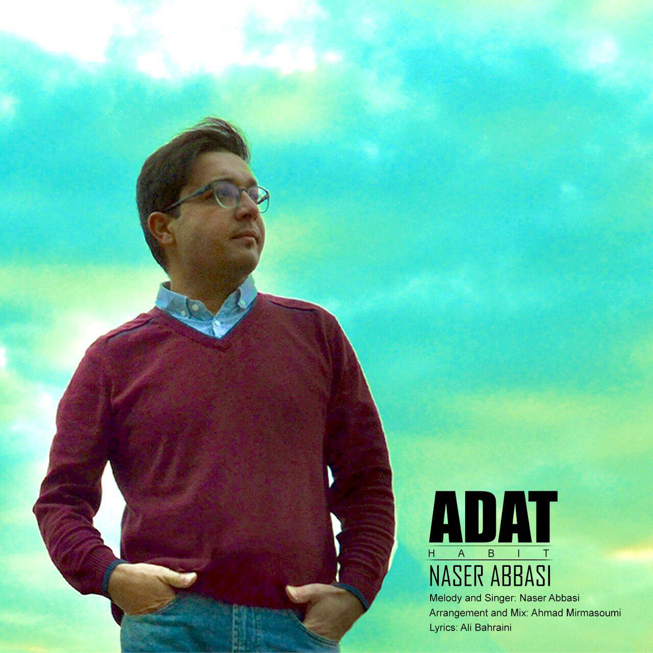 Naser Abbasi – Adat