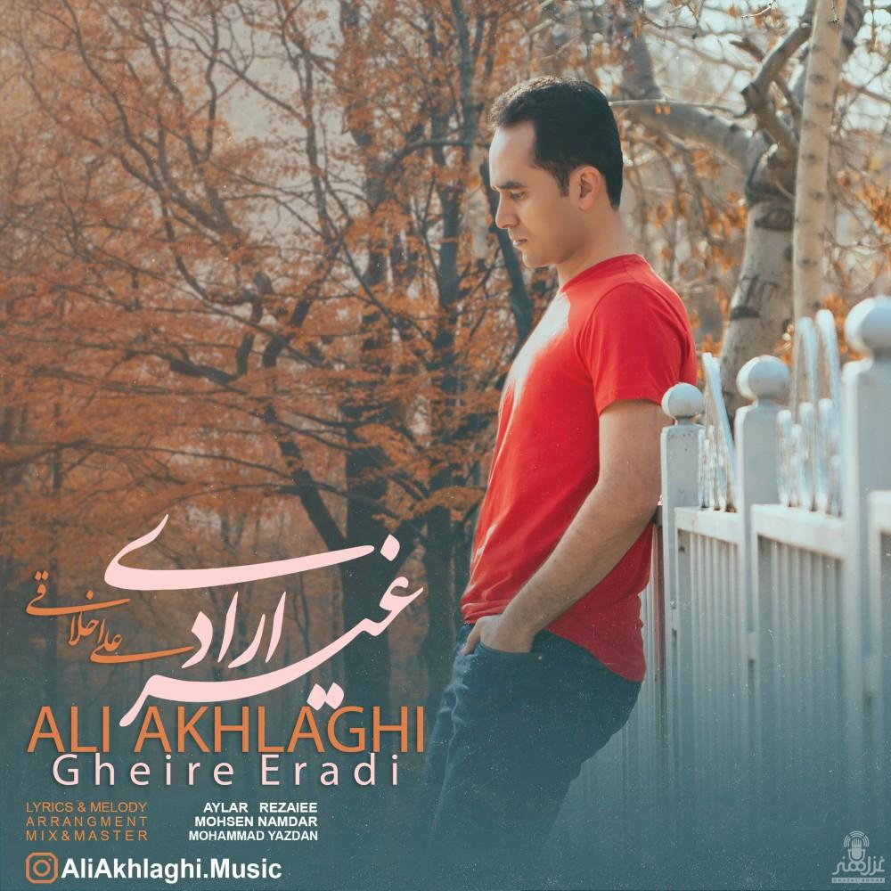 Ali Akhlaghi – Gheire Eradi