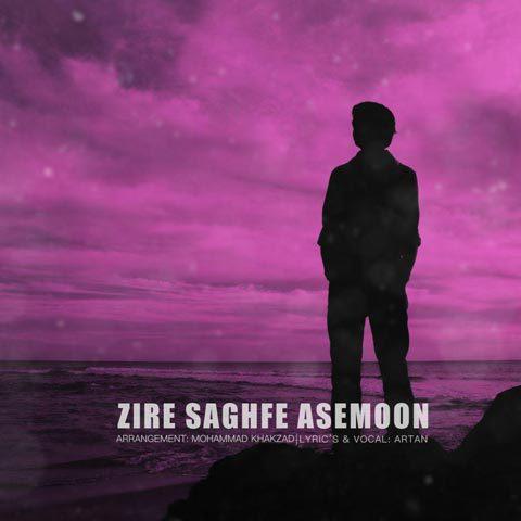 Artan – Zire Saghfe Asemoon