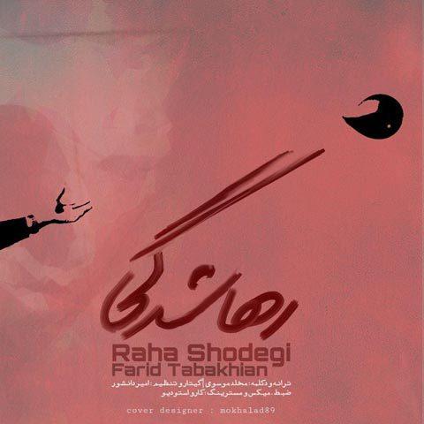 Farid Tabakhian – Raha Shodegi