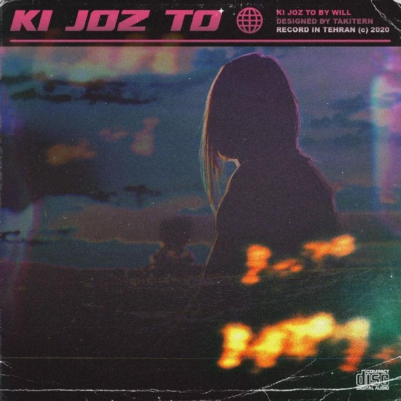 Will – Ki Joz To