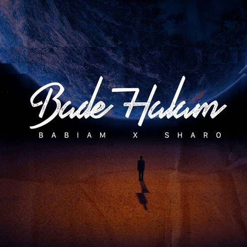 Babiam Ft Sharo – Bade Halam