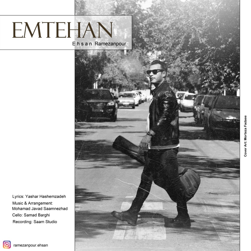 Ehsan Ramezanpour – Emtehan