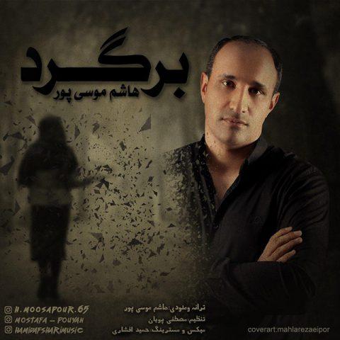 Hashem Moosapoor – Bargard