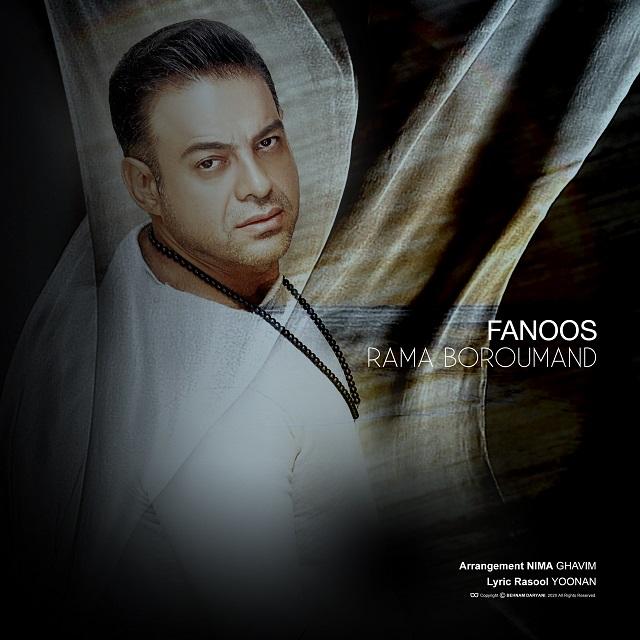 Rama Boroumand – Fanoos