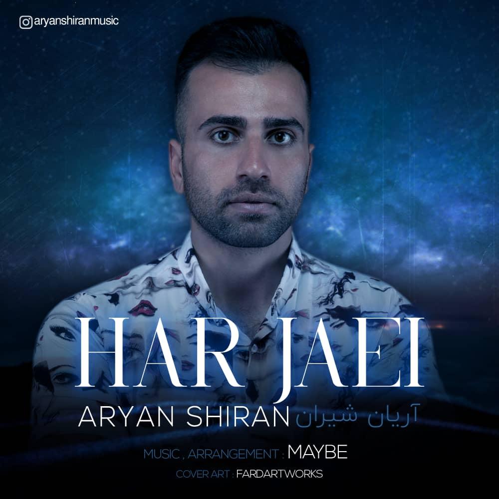 Aryan Shiran- Har Jaei