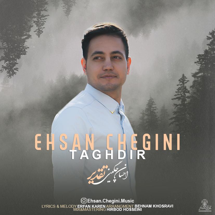 Ehsan Chegini – Taghdir