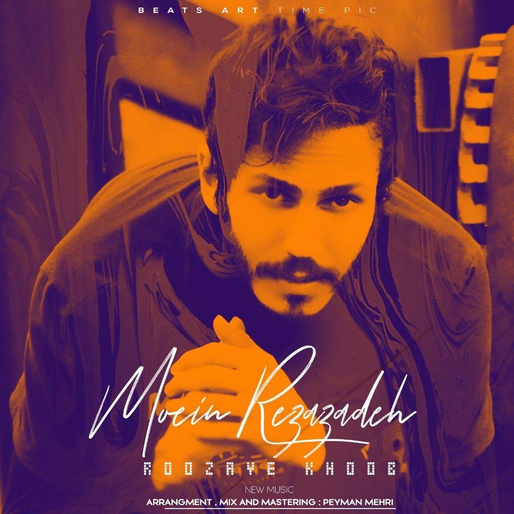 Moein Rezazadeh – Rozaye Khoob