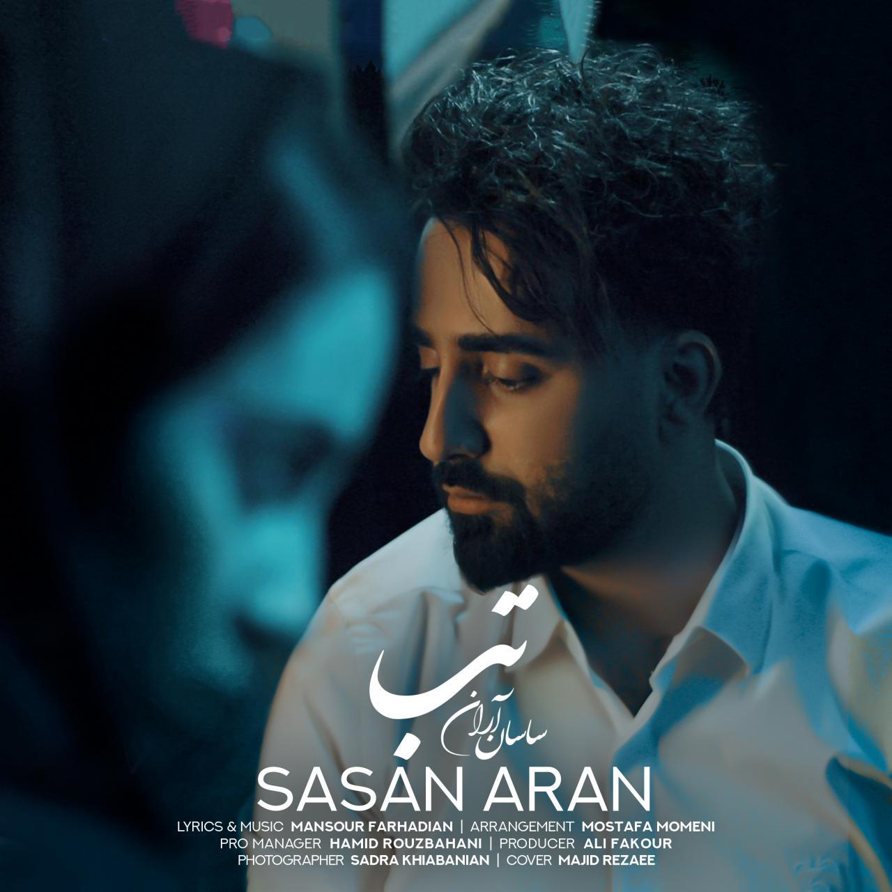Sasan Aran – Tab