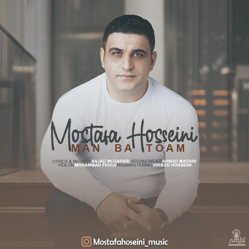 Mostafa Hosseini – Man Ba Toam