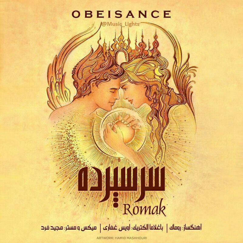 Romak – Obeisance