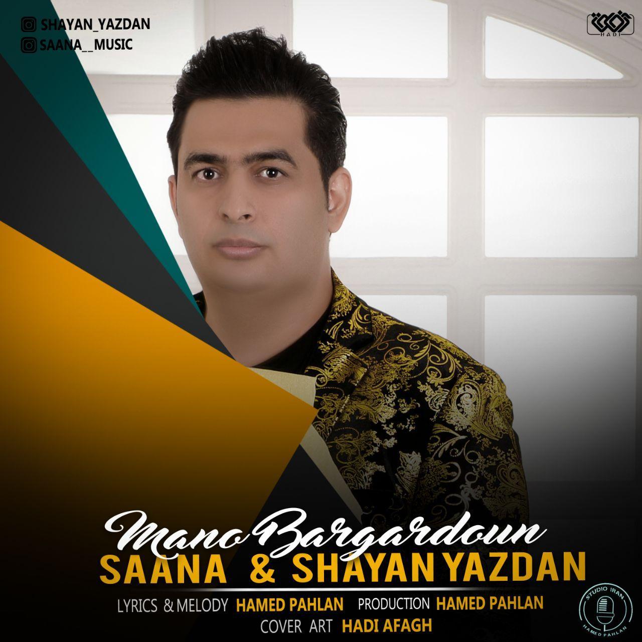Shayan Yazdan – Mano Bargardoun