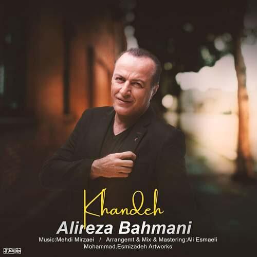 Alireza Bahmani – Khandeh