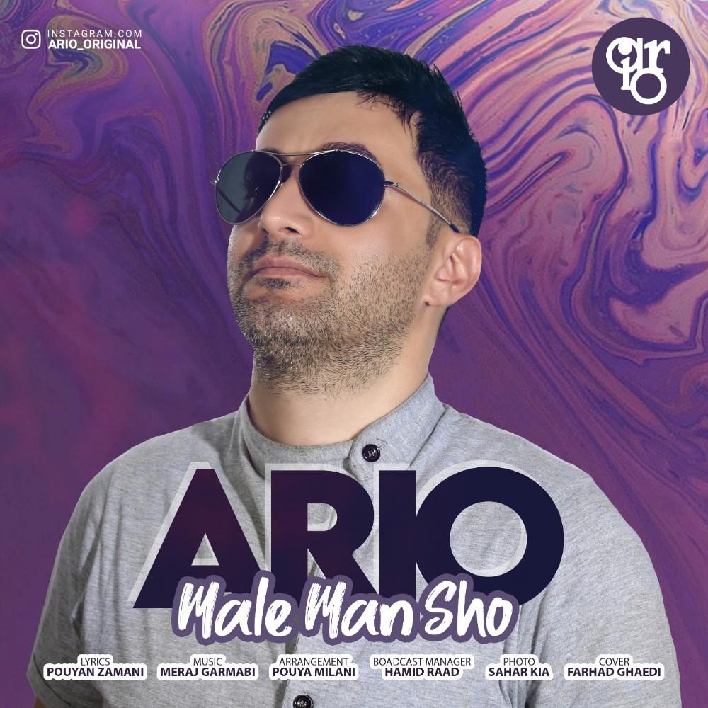 Ario – Male Man Sho