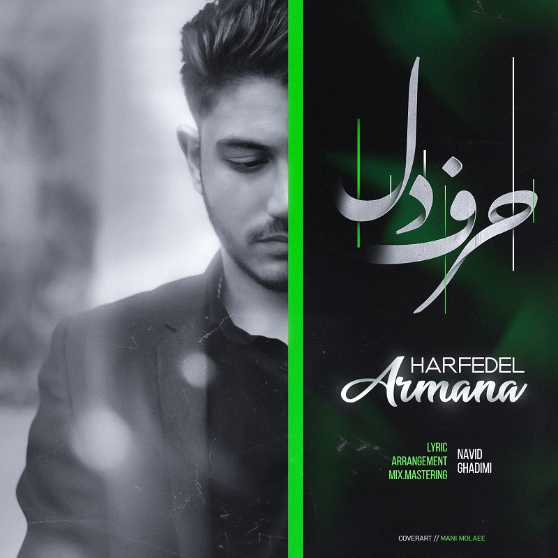 Armana – Harfe Delam