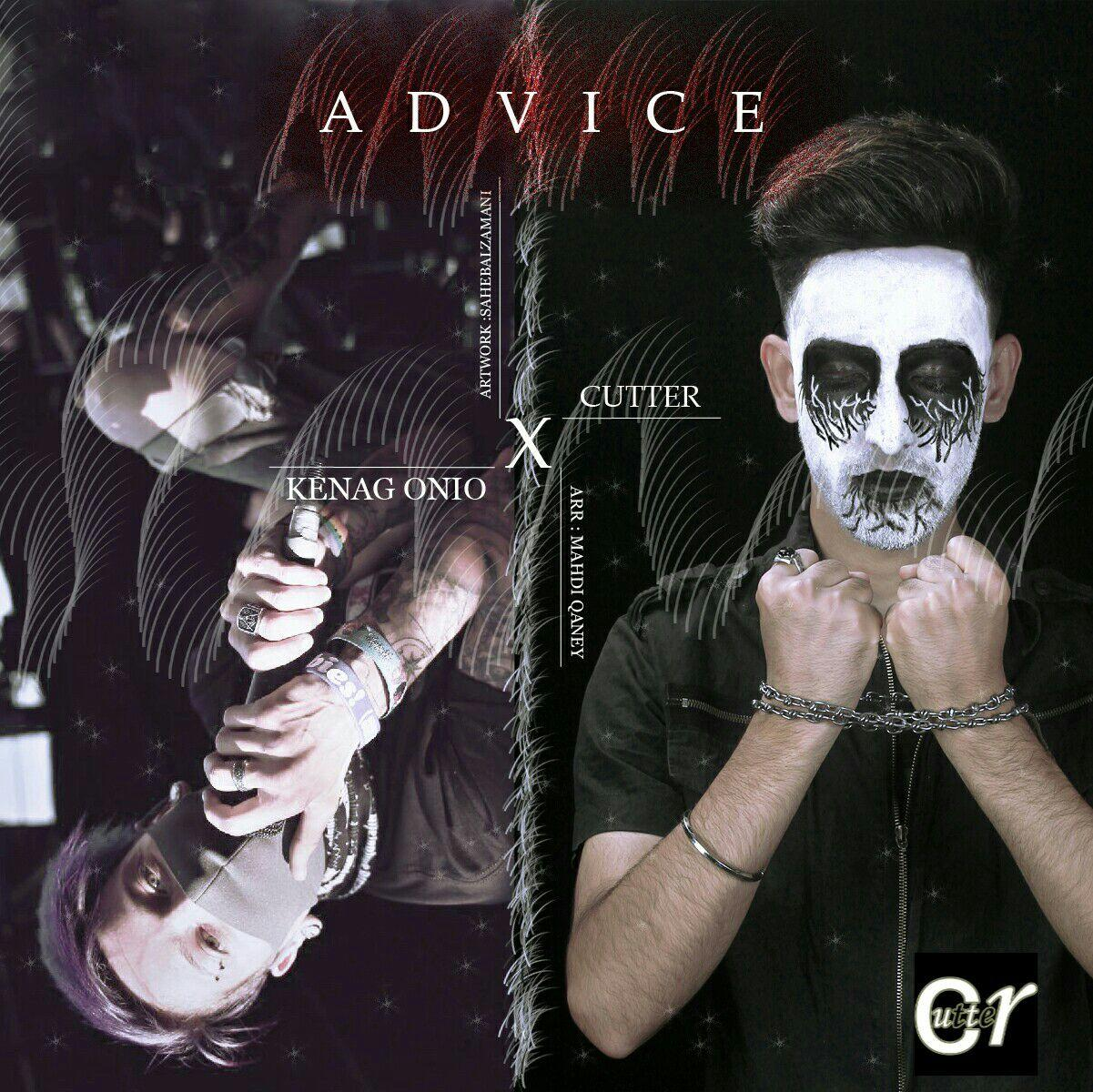 Cutter – Advice (Ft Kenag Onio)