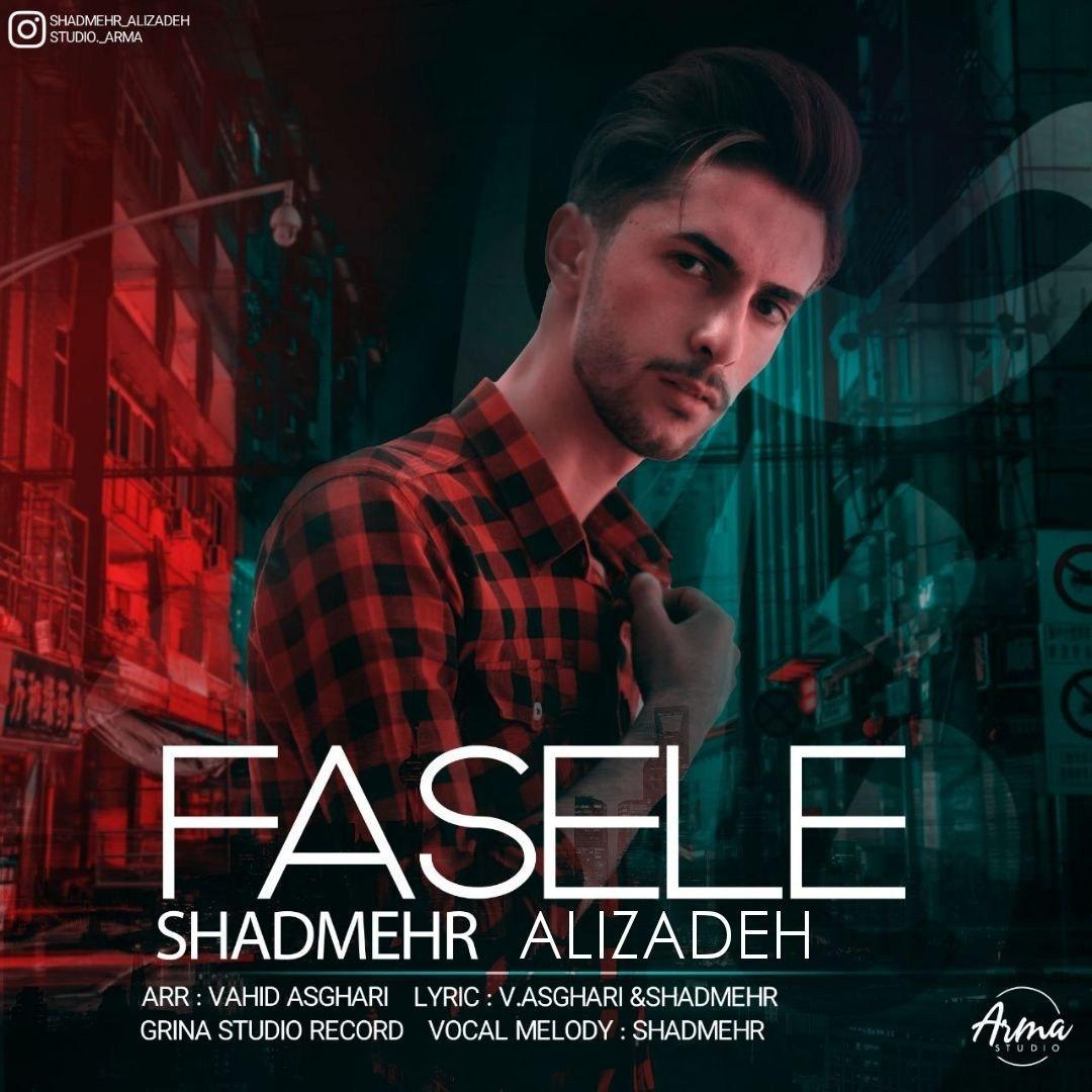Shadmehr Alizadeh – Fasele