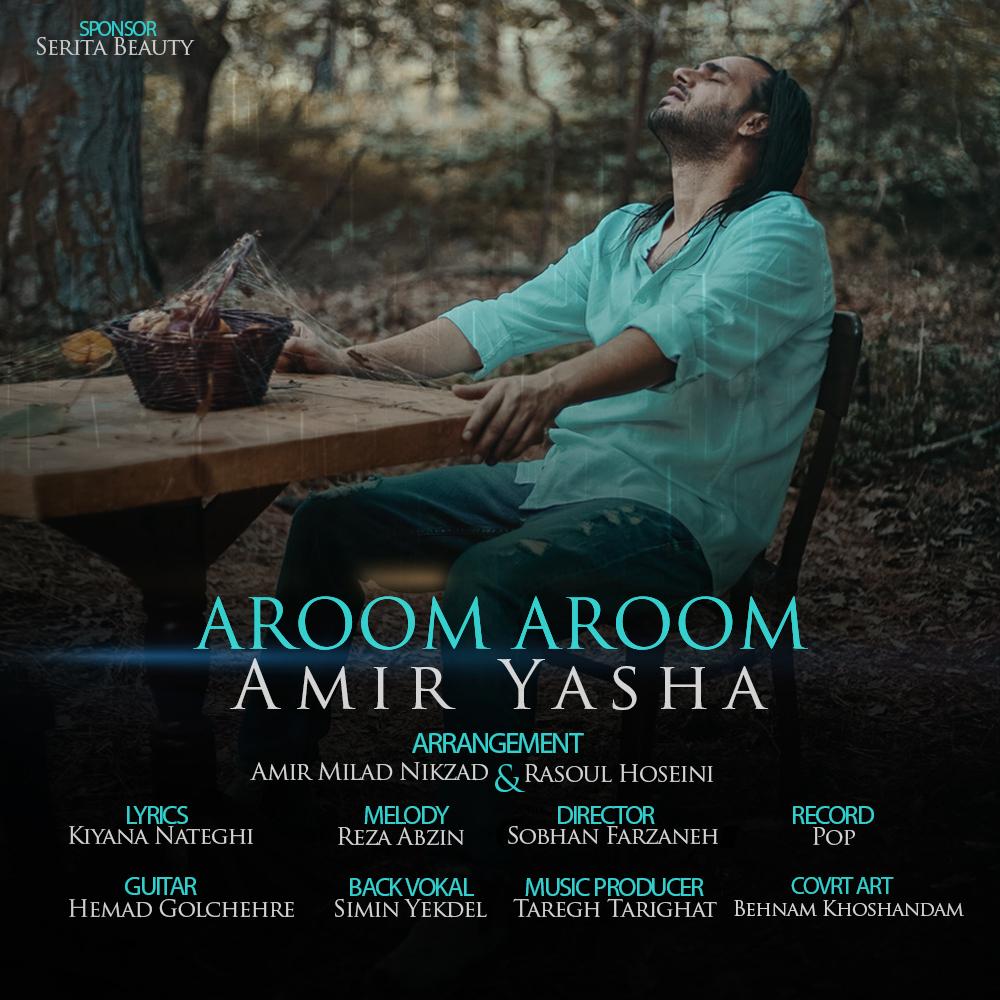 Amir Yasha - Aroom Aroom
