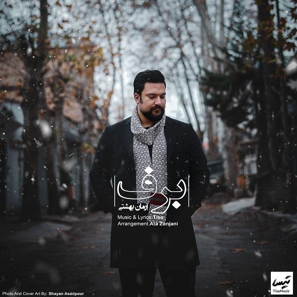 Arman Beheshti – Barf