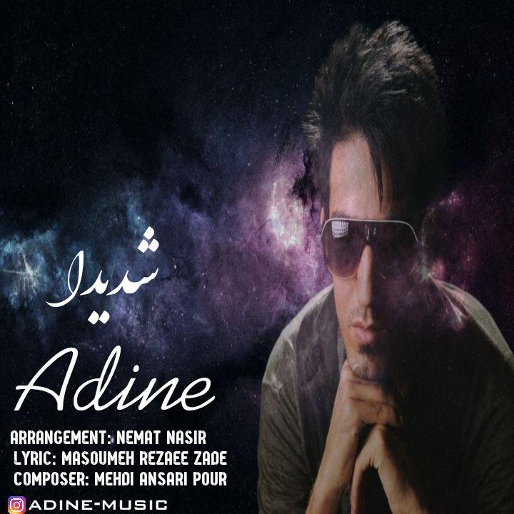 Adine – Shadidan