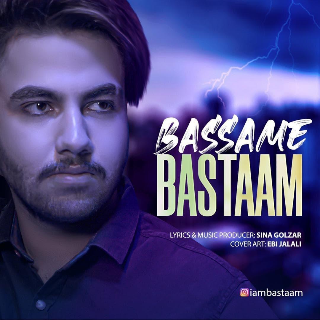 Bastaam – Bassame