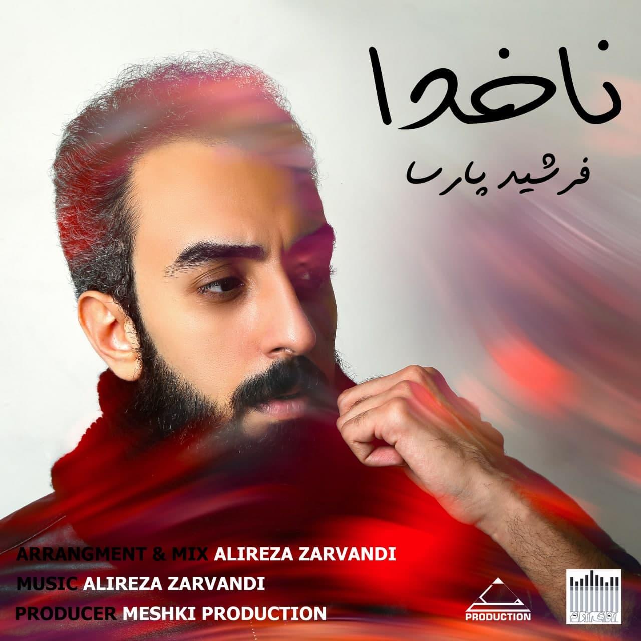 Farshid Parsa – Nakhoda