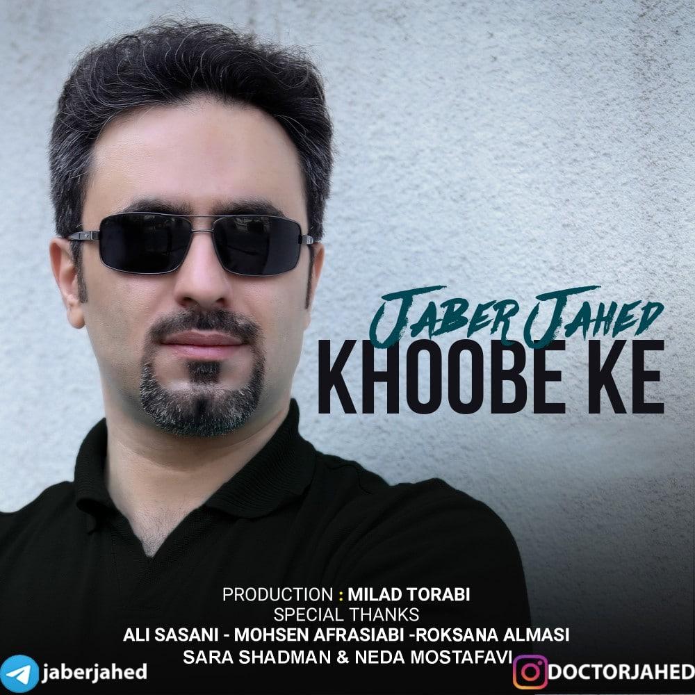 Jaber Jahed – Khoobe Ke