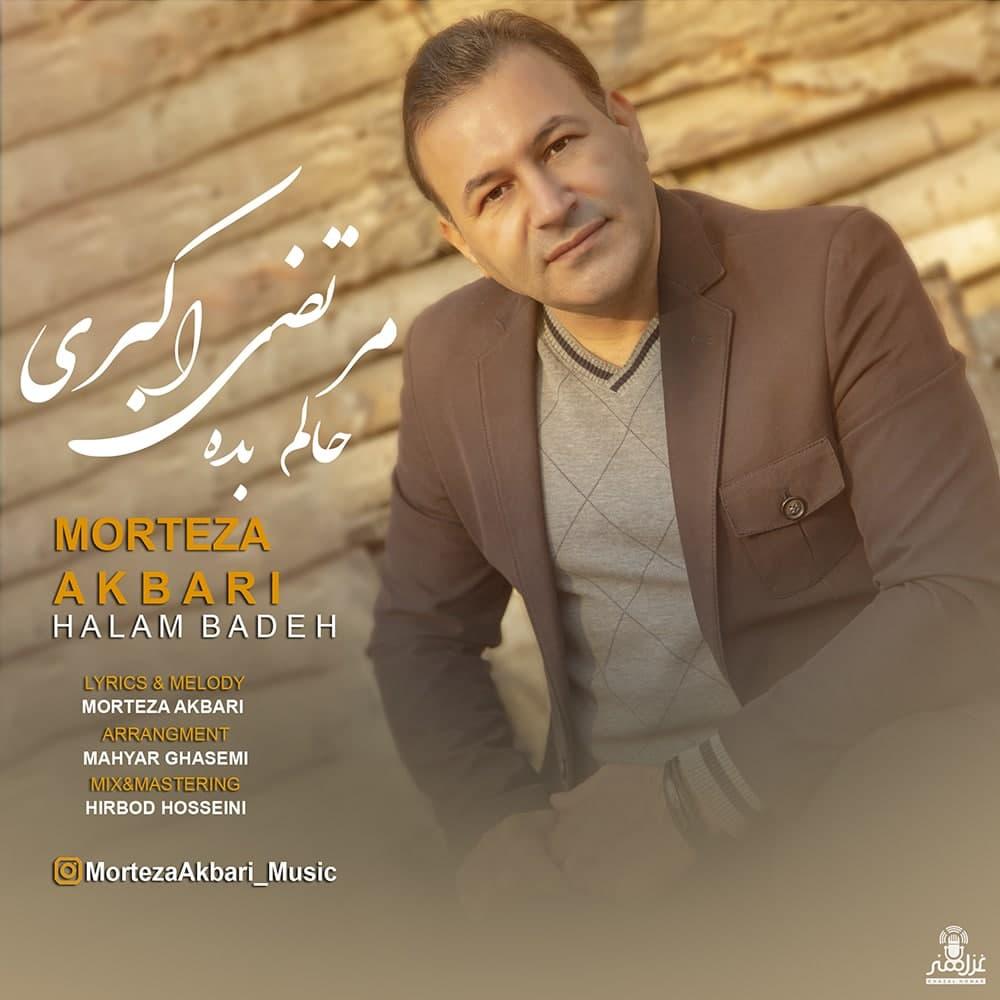 Morteza Akbari – Halam Bade