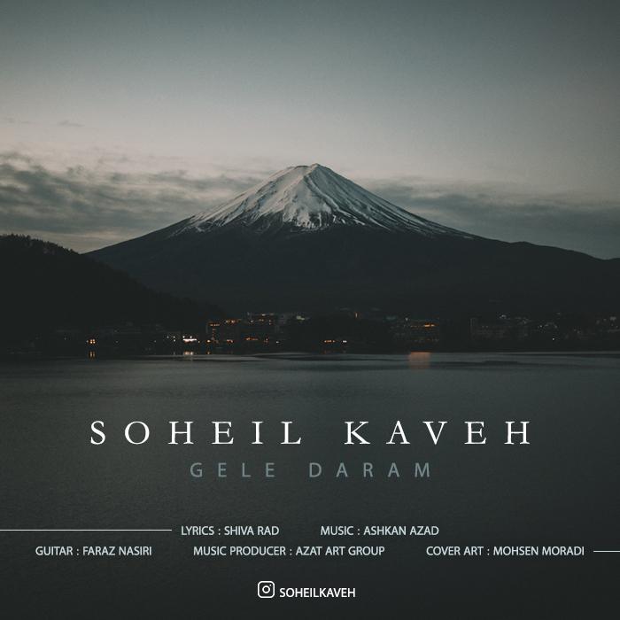 Soheil Kaveh – Gele Daram