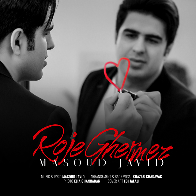 Masoud Javid – Roje Ghermez