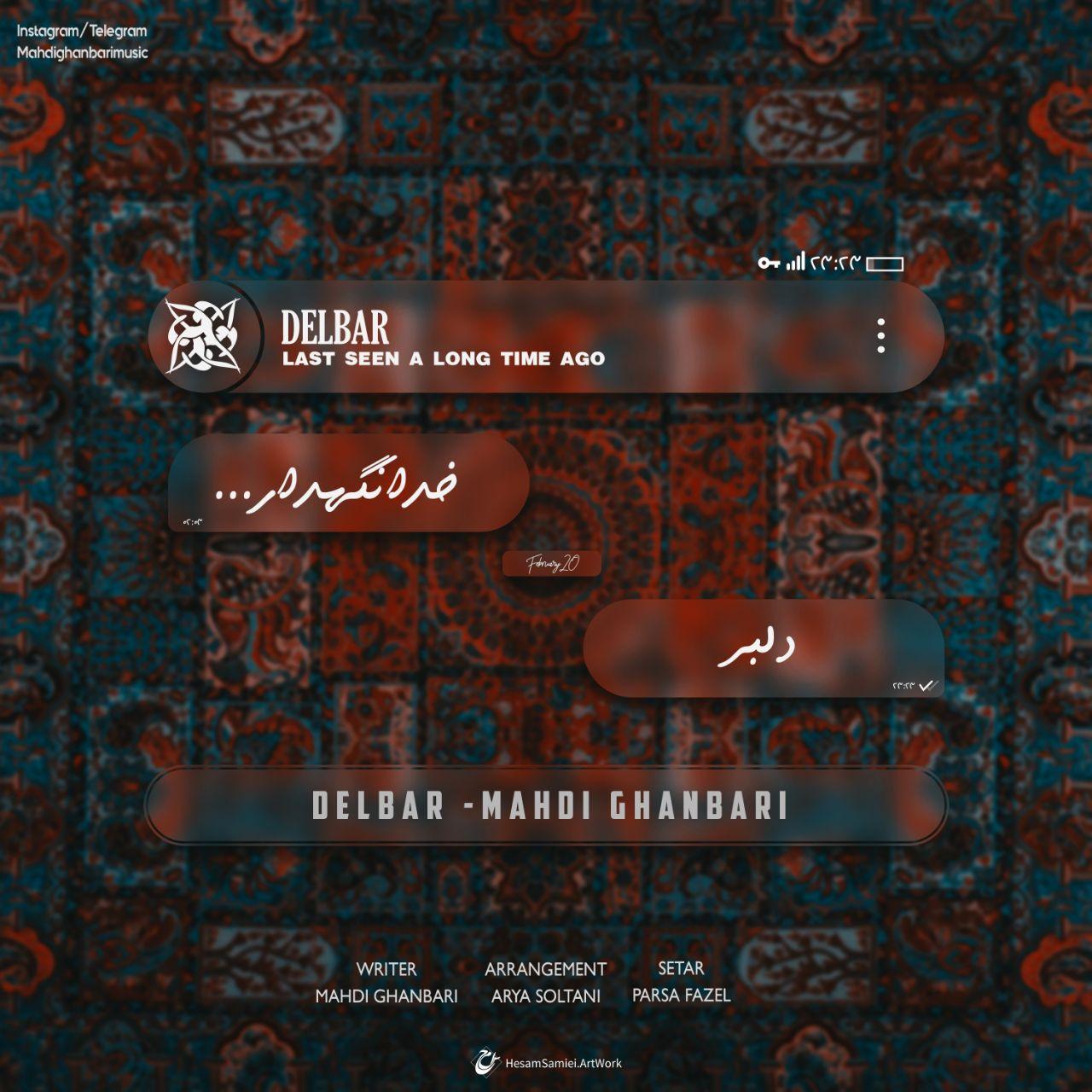 Mahdi Ghanbari – Delbar