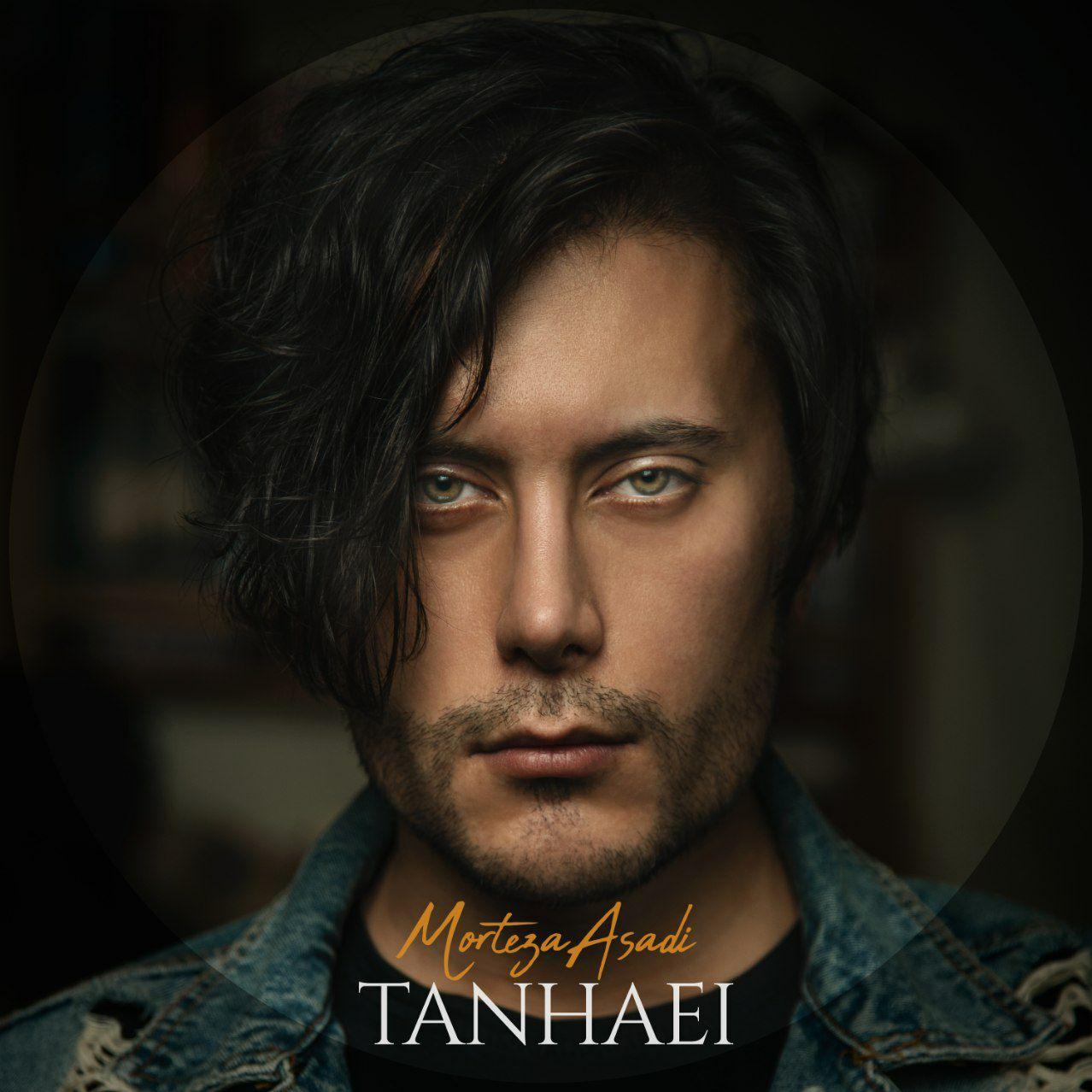 Morteza Asadi – Tanhaei